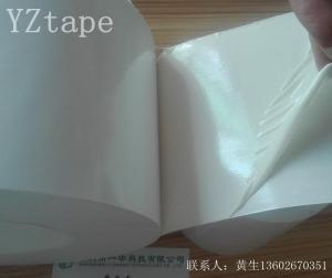 一中科技批发供应0.25mm无基材导热双面胶 乳白色