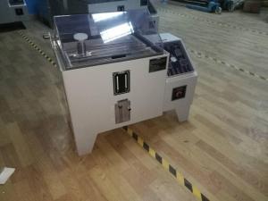 盐雾试验箱,上海培因试验箱