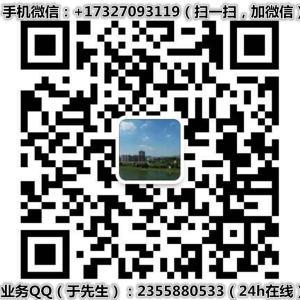 现货供应匹可硫酸钠原料药价格|CAS#10040-45-6产品图片