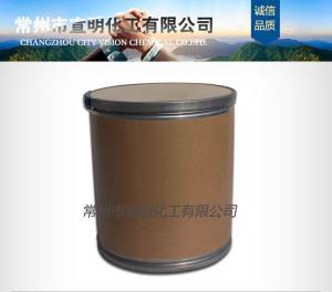 2,5-二甲氧基苯甲醛產品圖片