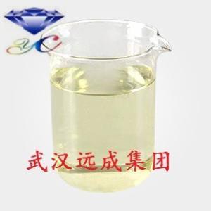 3-羟基-4-甲基-5-乙基-2(5H)呋喃酮现货