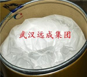 2,2-联吡啶原料厂家产品图片
