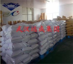 苯并三氮唑(苯骈三氮唑)原料价格