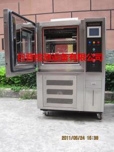 高低温交变湿热试验箱恒温恒湿试验箱冷热冲击试验箱产品图片
