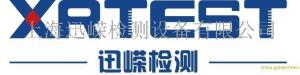 上海迅嵘检测设备有限公司公司logo