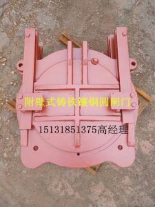 宇东水利机械提供上开式单向受压手动启闭DN300铸铁圆闸门