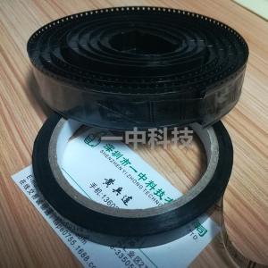 载带包装胶带 载带防静电包装胶带 价格产品图片