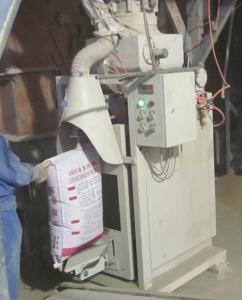 石英粉、淀粉、硬脂酸锌钙镁包装机