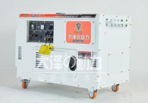 车用静音12千瓦柴油发电机