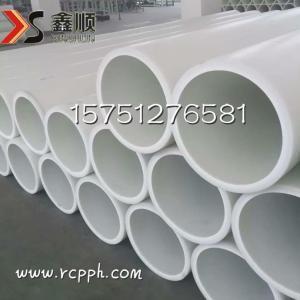 玻纖增強聚丙烯FRPP管
