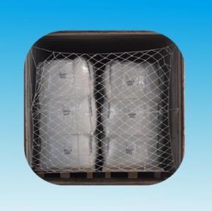 生物基全降解树脂;PBAT+ PLA+PGA 自封袋专用料 产品图片