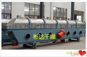 化工原料振动流化床干燥机工艺