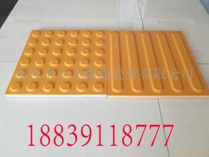 廣州常用盲道磚標準尺寸/陶瓷盲道磚價錢