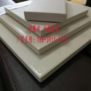 廣州耐酸磚眾光耐酸瓷磚防腐耐酸效果好