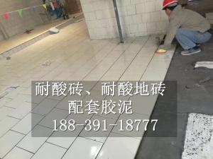 湖南耐酸磚便宜出售眾光耐酸磚廠家支持