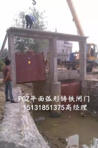 PGZ渠道2000×1500铸铁闸门安装价格
