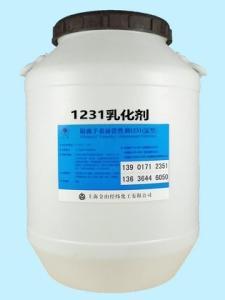 1231乳化剂