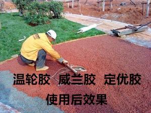 威兰胶用于钻井泥浆方法产品图片