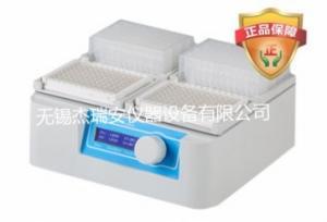 JRA-1500Z型微孔板振荡器产品图片
