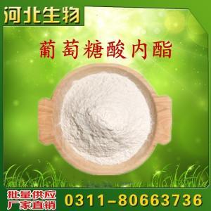 食用葡萄糖酸内酯价格  用法  用量  豆腐王