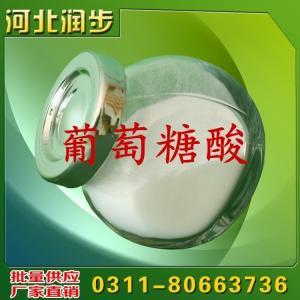 葡萄糖酸价格
