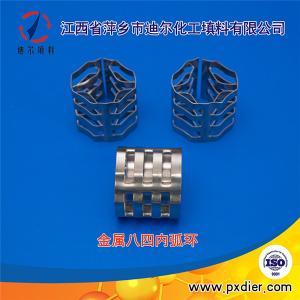 供应金属八四内弧环不锈钢八四内弧环产品图片