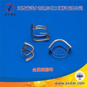*型填料304材质矩鞍环填料生产企业 产品图片