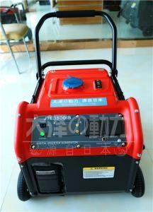 3kw手拉式静音数码发电机价格