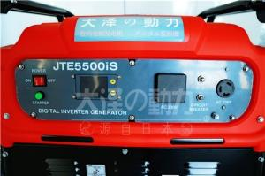 8kw静音数码发电机重量