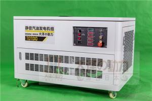 车载移动式40kw静音汽油发电