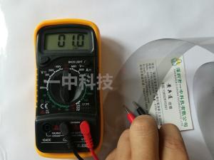RFID屏蔽膜 日本住友屏蔽膜 屏蔽50DB