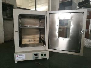 新疆 干热消毒箱
