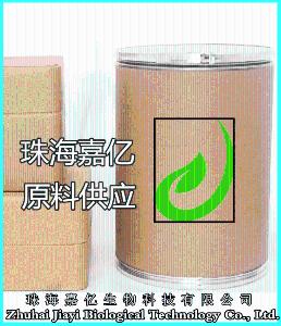 3,4-二甲氧基苯甲醛(甲基香兰素),120-14-9,原料直供(珠海)