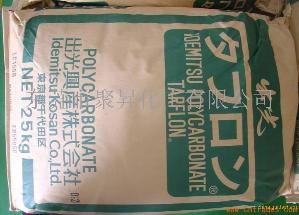 Idemitsu Kosan PC/ABS ESK2700 BK