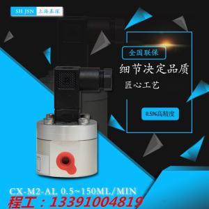 油泵试验台微小流量计品质保证