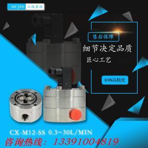 喷涂设备微型液体流量计产品图片