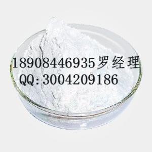 4-[(4-甲基哌嗪-1-基)甲基]苯甲酸*