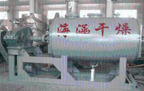 耙式干燥机、真空耙式干燥设备厂家价格产品图片