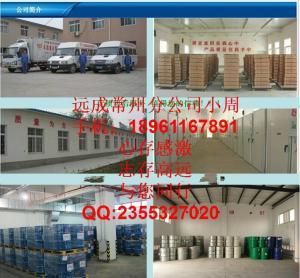常州现货供应武汉长期供应双氯芬酸钠15307-79-6