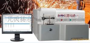 长沙武汉CMOS全谱直读光谱仪精密铸造化验设备价格产品图片