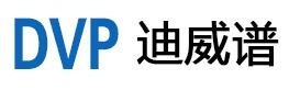 汕头市迪威谱科技有限公司公司logo