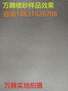 玻璃鱗片防腐施工中注意事項