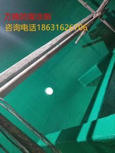 山西太原玻璃鱗片防腐廠家
