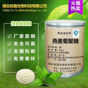 燕麦葡聚糖70%作用与功效