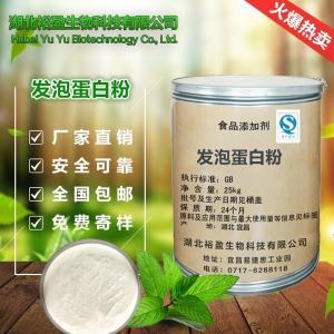 发泡蛋白粉作用与功效