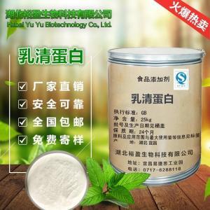 乳清蛋白作用与功效