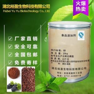 葡萄籽提取物作用与功效