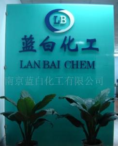 南京蓝白化工亚虎777国际娱乐平台公司logo