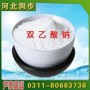 双乙酸钠作用与功效