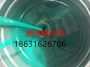 乙烯基酯樹脂玻璃鱗片膠泥施工技術